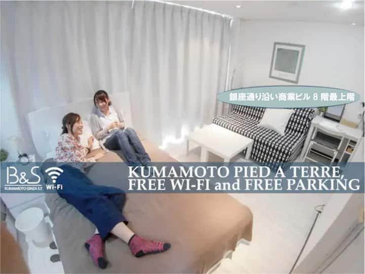 【Goto&LOOK UP 対象802】3名迄宿泊可。熊本城、くまモンスクエア近く。無料駐車場有