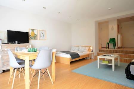 Köln Wohnung - stadtnah und ruhig
