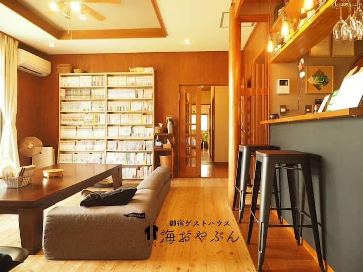 七輪BBQ無料の宿〜Umi Oyabun〜海おやぶん