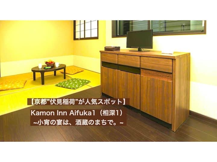 Kamon Inn Aifuka 1 - A (Near Fushimi Inari-Shrine)