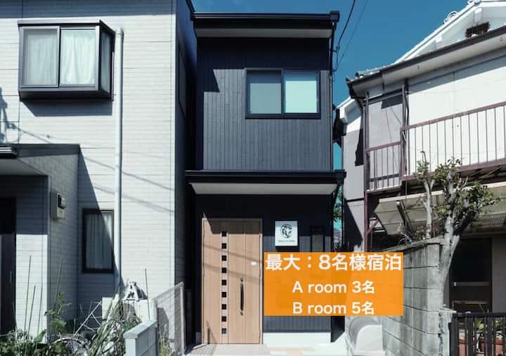 Kamon Inn Aifuka 1B Inari Shrine 10min. Max.5Guest