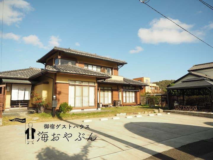 七輪BBQ無料 ~Umi Oyabun~ 海おやぶん 平日限定少人数貸切