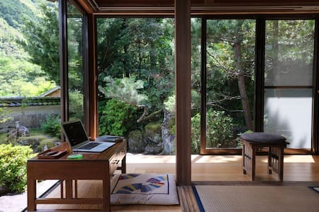 Shimanto Riverside Hideaway for Family/Group