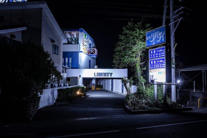 HOTEL LIBERTY ホテル リバティ
