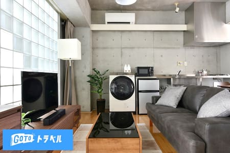 Penthouse Suites Ikebukuro, Private Rooftop!