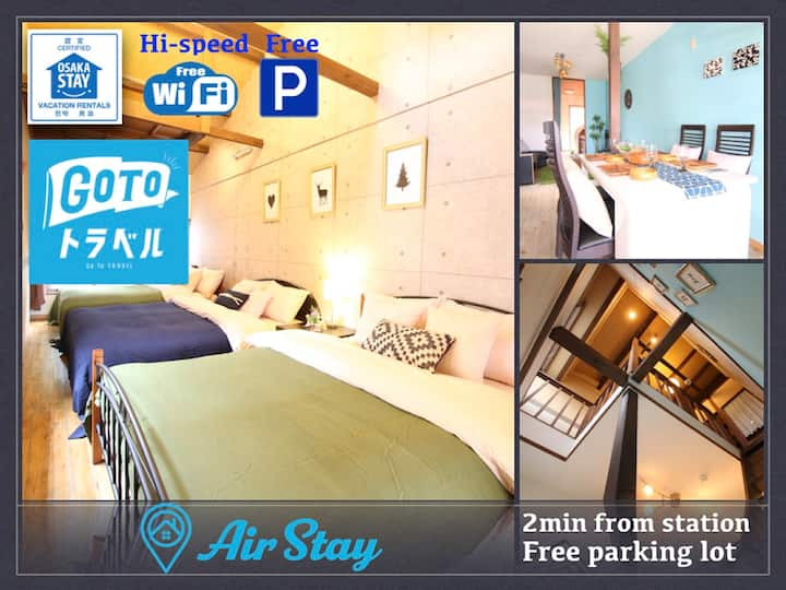 AirStay/Parking/Welcome to stay  after Immigration
