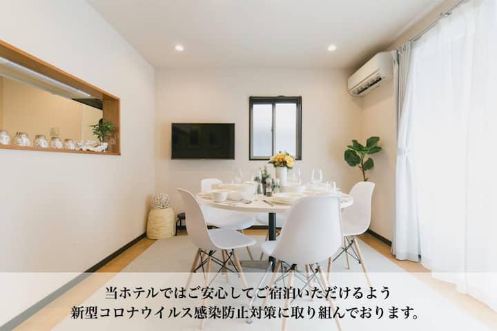 【セール期間中!】INFINITY HOTEL ~HANTAGAWA~