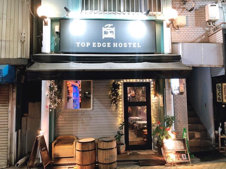 5 min to Shin-Koenji Sta. Woman only 4 dorm beds.