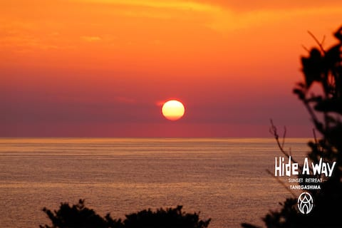 Hide A Way - Tanegashima Sunset Retreat -