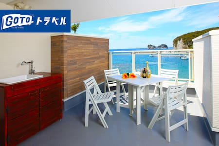 Villa★Pool & BBQ Grill★Sunning Sea view