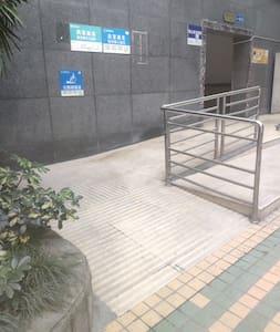 Ulaz u sobu bez stepenica