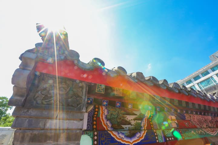 4号欣妍畅享大床房/近南锣鼓巷、雍和宫、保利剧院、簋街,陆军总医院、北京中医医院/天安门/王府井