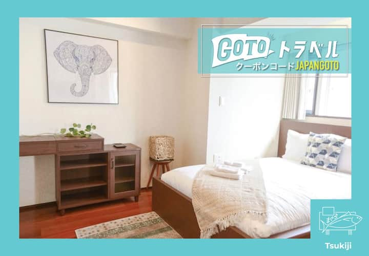 Easygoing & Exotic 1 BR Suite in Tsukiji/Ginza