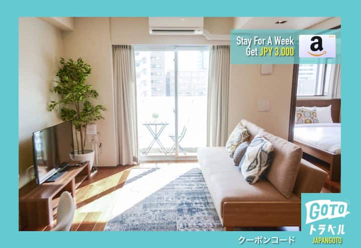 A Majestic 1BR Suite in Tsukiji/Ginza: High Floor