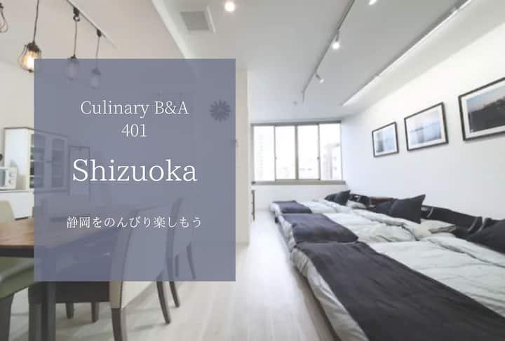 Culinary B&A 401