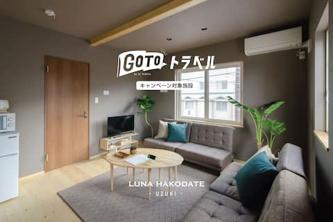 LUNA HAKODATE*Entire home*10ppl*LANWiFi*Clean++