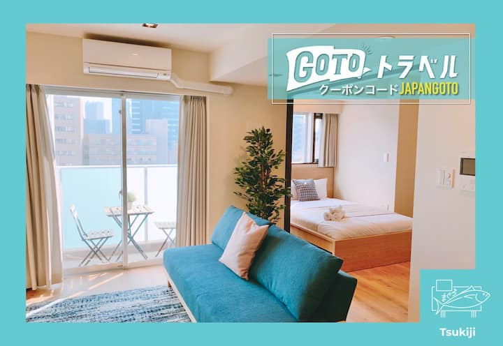 High Floor: Bright & Comfy Tsukiji/Ginza 1BR Home