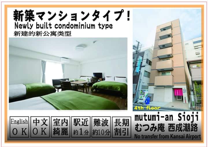 401★1 min Kishinosato/5 min Dotonbori by subway