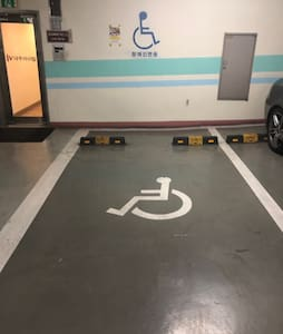 Handicapparkeringsplads