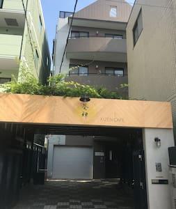 Main entrance  大门