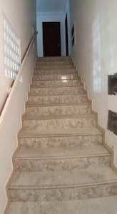 Primeira escada