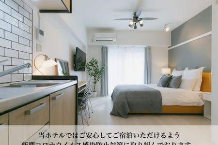 Limited  price! 3-B 10minutes by car from  Airport