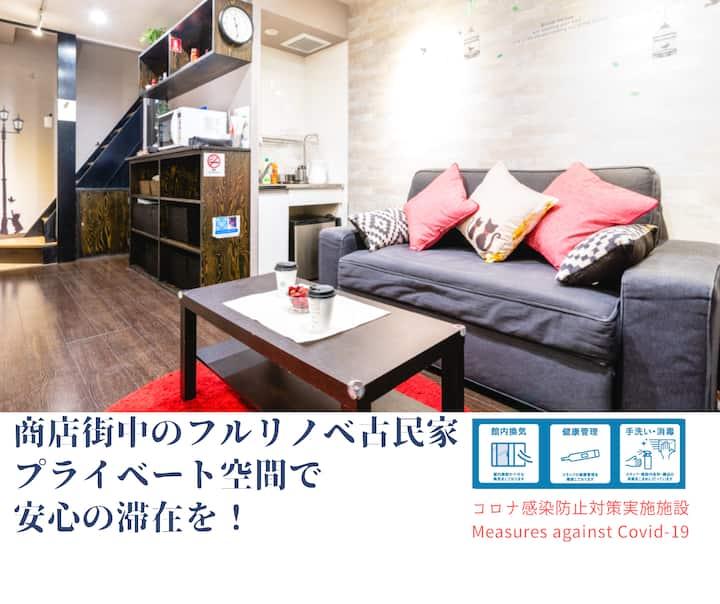 Japanese Stylish Cozy Room★3mins to Tsuruhashi sta