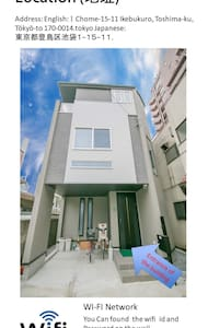 The exterior of the villa can park your car for free here, and guests can rent a car in Japan to complete the beautiful happy trip