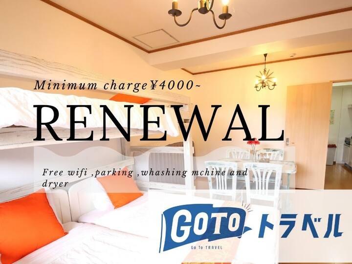 ★GOTOトラベル対象施設★貸切アパートメント Room103 石垣島