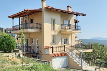 Quiet apartment,  gorgeous view, close to Arahova