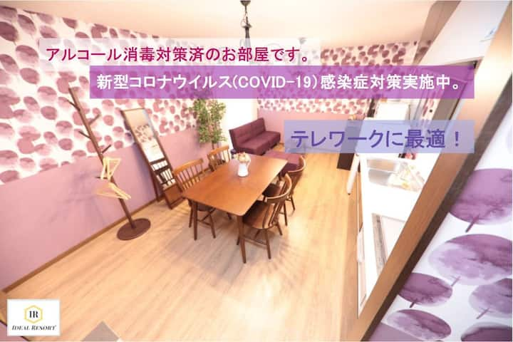 Renovated Colorful House 5 Bed rooms for 15 PAX