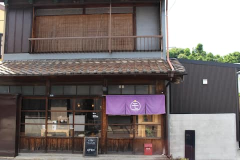 coffee and stay MOMOYA tatami room with futon ①