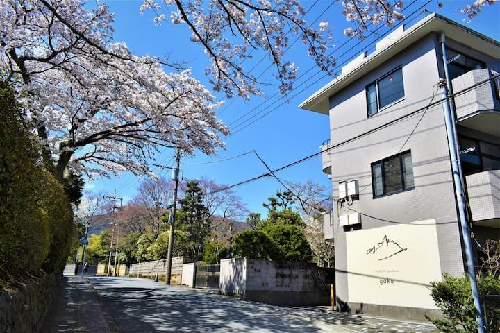箱根ゲストハウスgaku ドミトリールーム女性