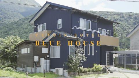 House w/ BIG Private Onsen, near Yunotsubo