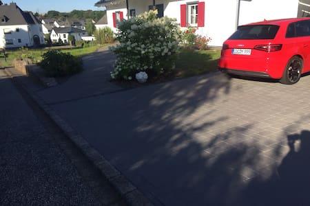 Място за паркиране за хора с увреждания