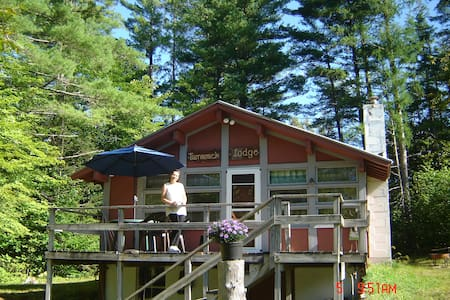 Tamarack Lodge Center of the Natural World