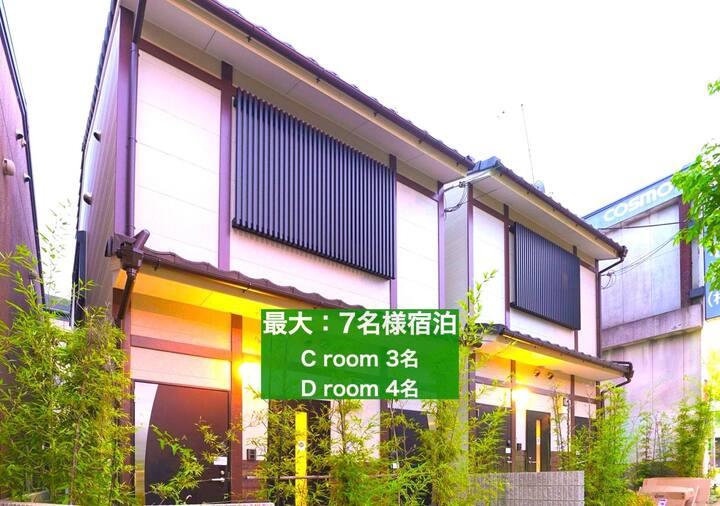 Kamon Inn Uji D room - Family Room (Max.4 Guests)