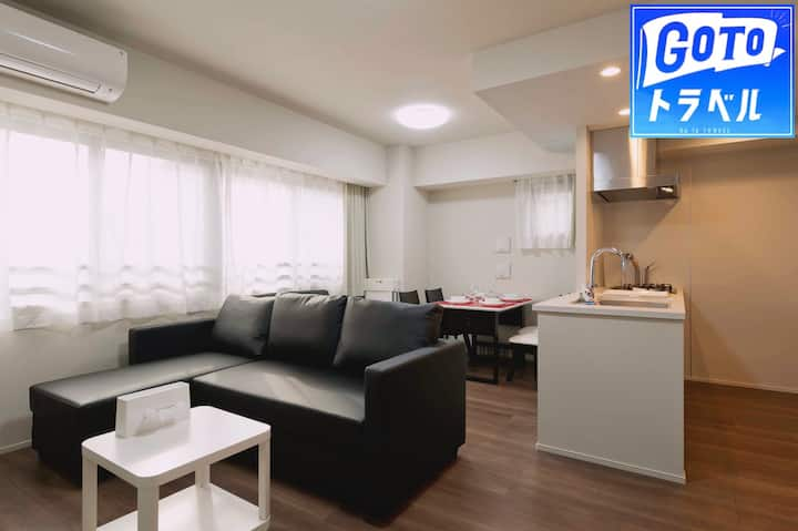 HIZ HOTEL Ginza MAX4 Luxury Apartment Hotel 1001