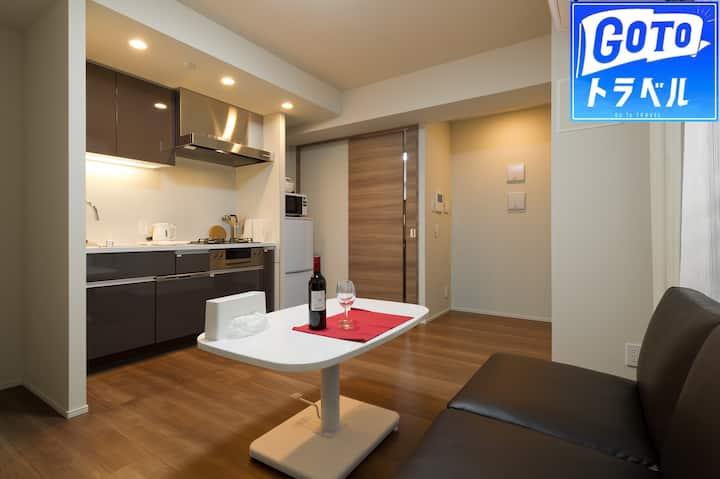HOTEL Ginza MAX3 Luxury Apartment Hotel 703