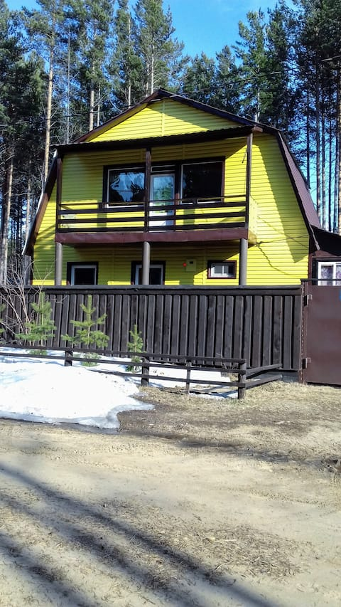 Семейный дом для отдыха