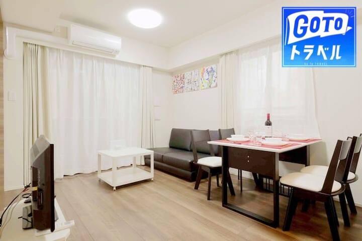 ★HIZ HOTEL Ginza★702★ Luxury Apartment Hotel