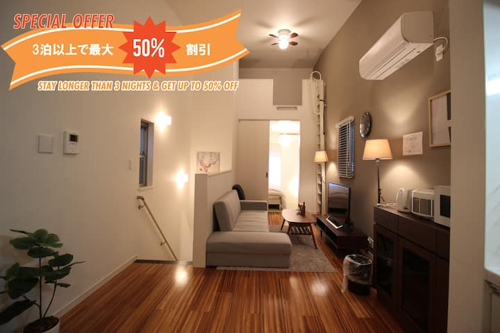 【3 Days up to 50% OFF】【7min to Nipponbashi St】AG-1