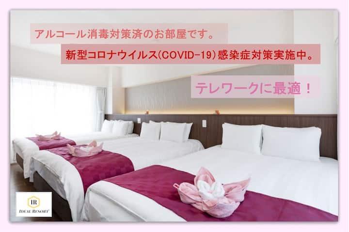 Osaka Sta 1 min☆Namba,Kyoto,USJ Direct☆Premium☆6