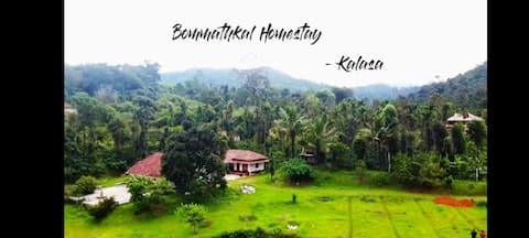 Bommathkal Homestay Best views Great food & Serene