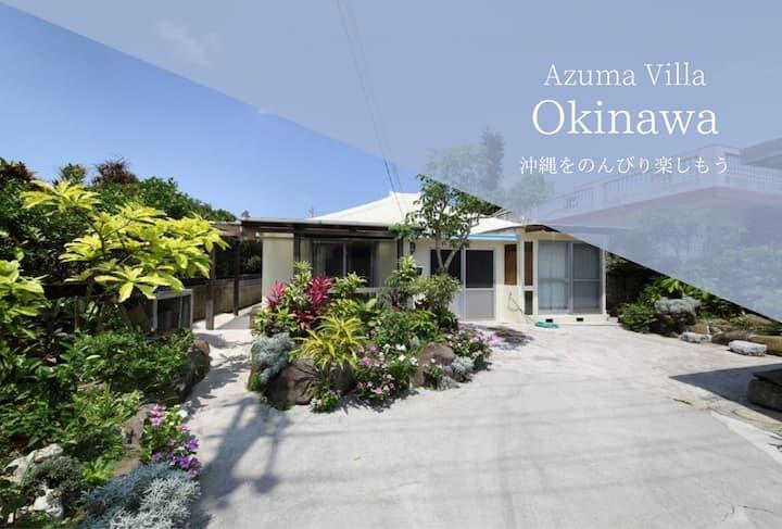 Make a memories in a house on Kume Island!