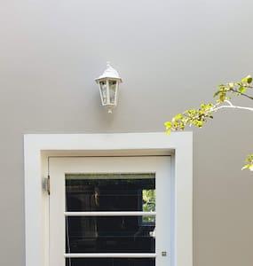 Front Door Entrance with above door light