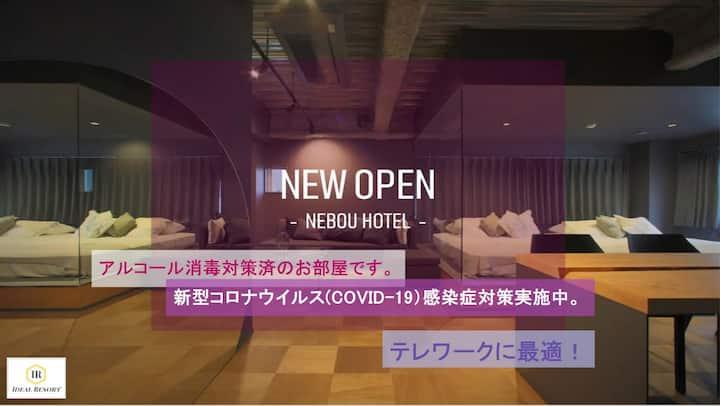Nightlife in OSaka★DesignerRoom★3min to station★4F