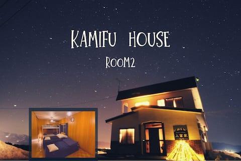 Thời gian thư giãn và chủ nhà thư giãn [Kamifu House]