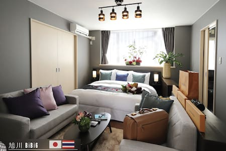 Asahikawa Residence 3 bedrooms & 2 bathrooms
