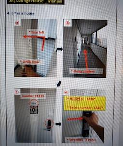 엘레베이터를 타고 13층에 도착하면  계단이 없고 넓은 복도가 있습니다.  쉽게 이동 가능 합니다.